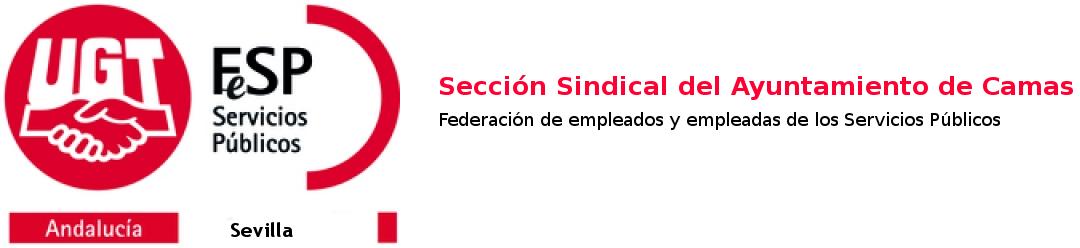 Sección Sindical del Ayuntamiento de Camas
